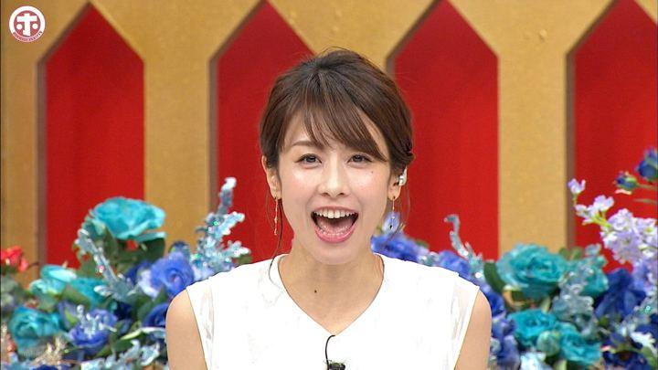 2019年05月22日加藤綾子の画像21枚目