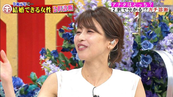 2019年05月22日加藤綾子の画像24枚目