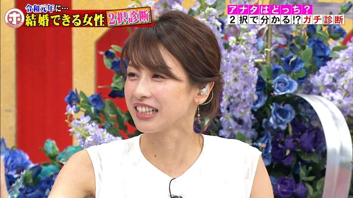 2019年05月22日加藤綾子の画像25枚目