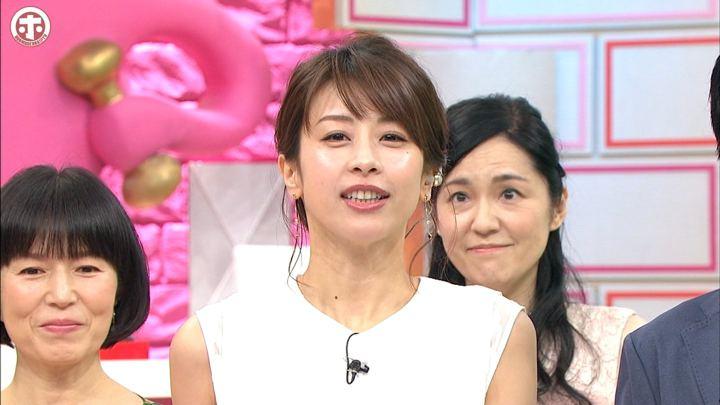 2019年05月22日加藤綾子の画像33枚目
