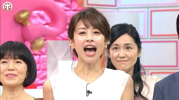 2019年05月22日加藤綾子の画像34枚目