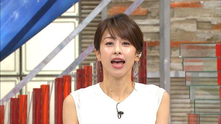 2019年05月22日加藤綾子の画像39枚目