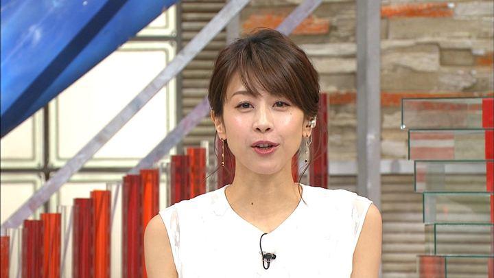 2019年05月22日加藤綾子の画像40枚目