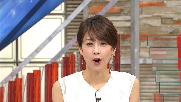 2019年05月22日加藤綾子の画像41枚目