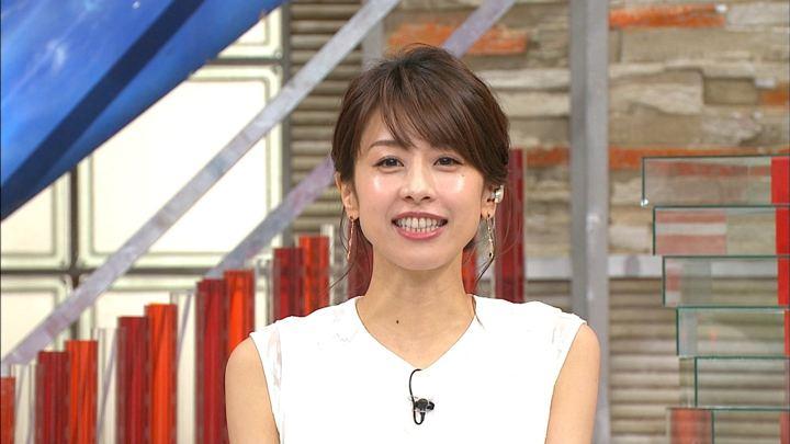 2019年05月22日加藤綾子の画像42枚目