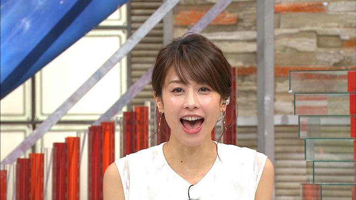 2019年05月22日加藤綾子の画像43枚目