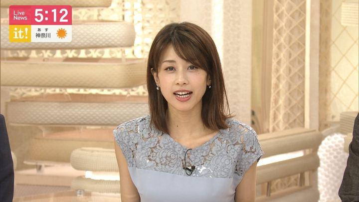 2019年05月23日加藤綾子の画像12枚目