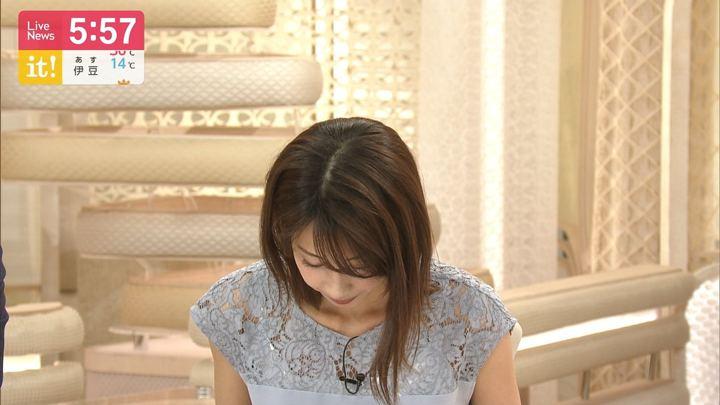 2019年05月23日加藤綾子の画像23枚目