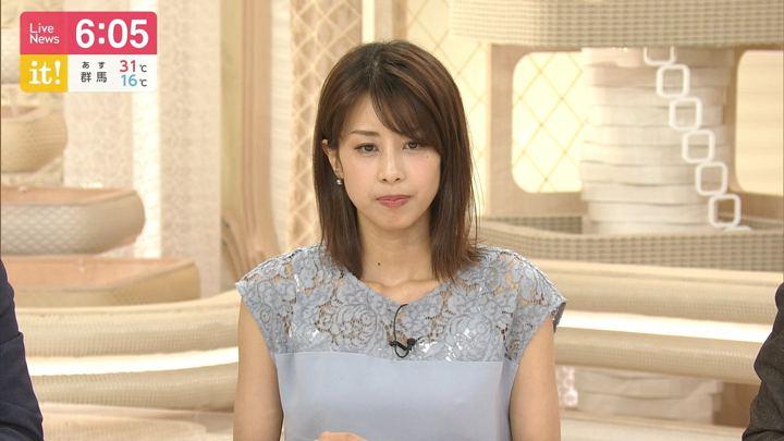 2019年05月23日加藤綾子の画像24枚目