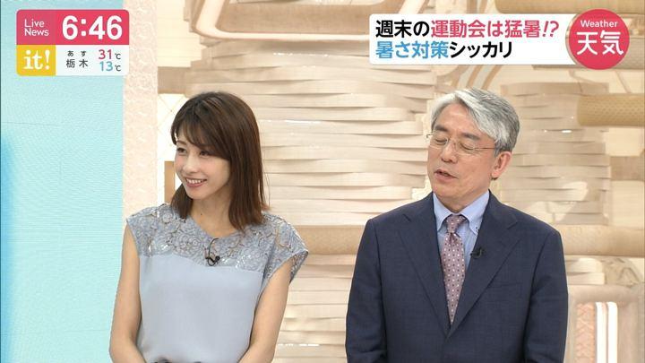 2019年05月23日加藤綾子の画像28枚目