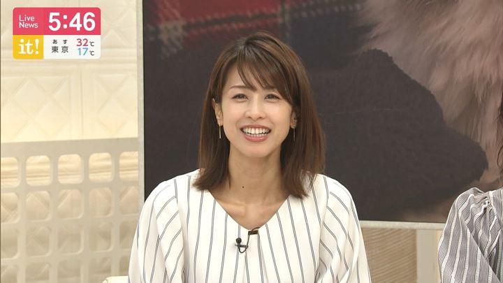 2019年05月24日加藤綾子の画像10枚目