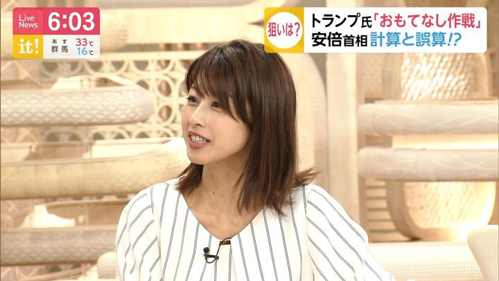 2019年05月24日加藤綾子の画像11枚目