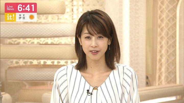 2019年05月24日加藤綾子の画像15枚目