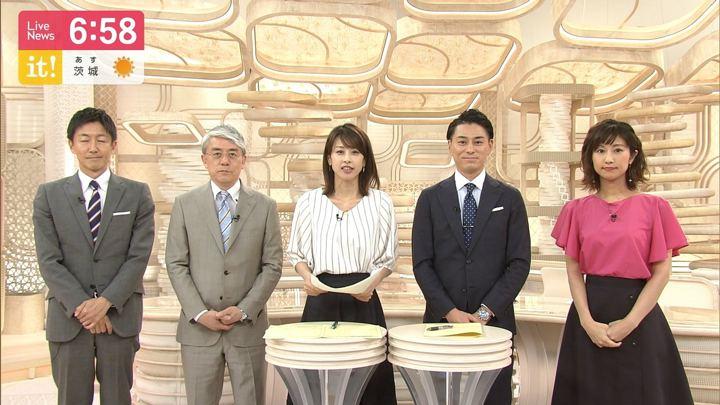 2019年05月24日加藤綾子の画像19枚目