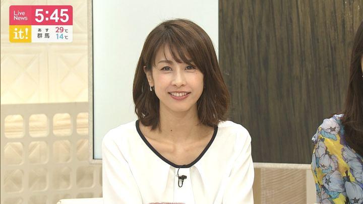 2019年05月29日加藤綾子の画像12枚目