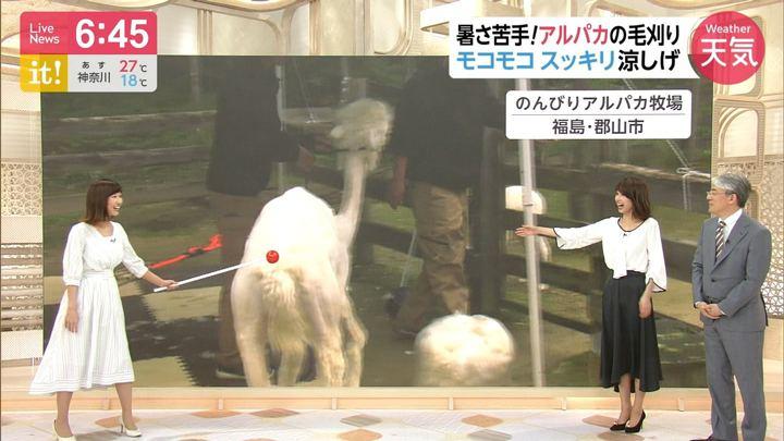 2019年05月29日加藤綾子の画像15枚目