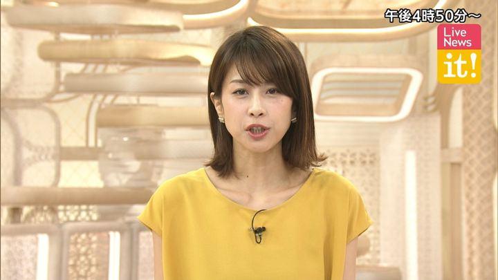 2019年05月30日加藤綾子の画像02枚目