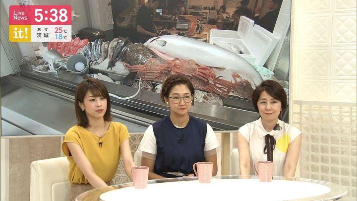 2019年05月30日加藤綾子の画像11枚目