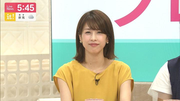 2019年05月30日加藤綾子の画像15枚目