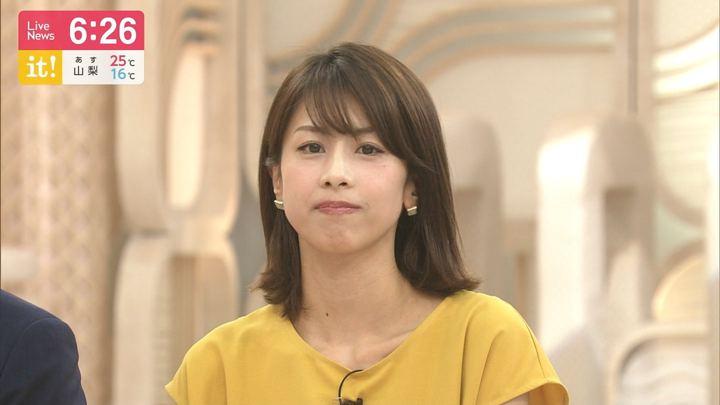 2019年05月30日加藤綾子の画像22枚目