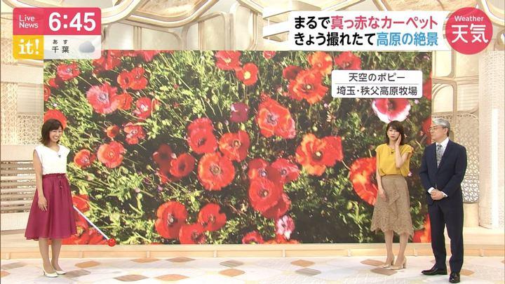 2019年05月30日加藤綾子の画像24枚目