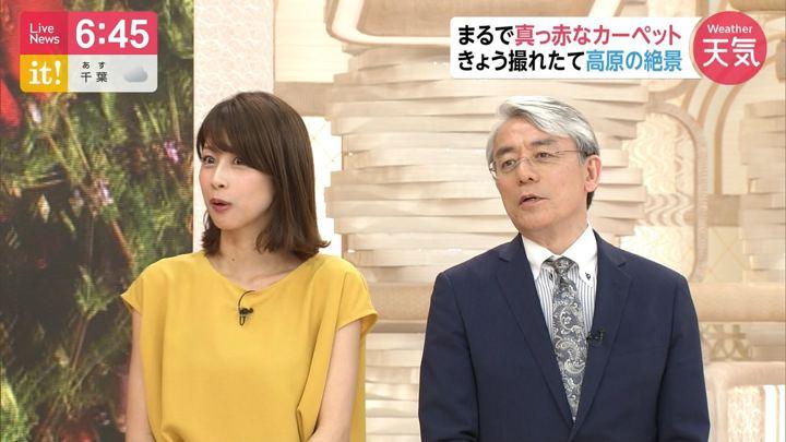 2019年05月30日加藤綾子の画像25枚目