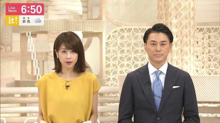 2019年05月30日加藤綾子の画像26枚目
