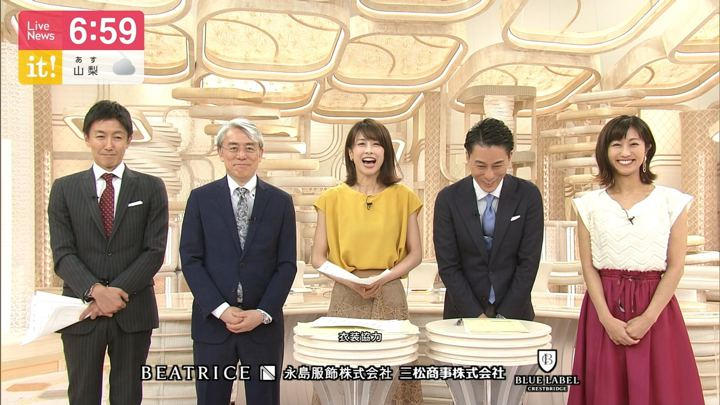 2019年05月30日加藤綾子の画像27枚目