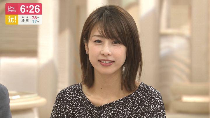 2019年05月31日加藤綾子の画像18枚目