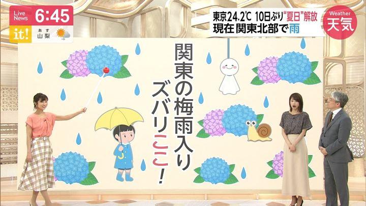 2019年05月31日加藤綾子の画像25枚目