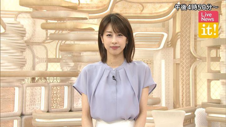 2019年06月03日加藤綾子の画像01枚目
