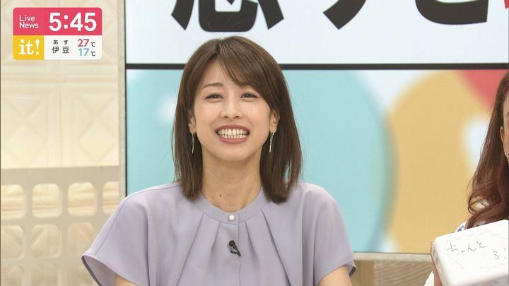 2019年06月03日加藤綾子の画像10枚目