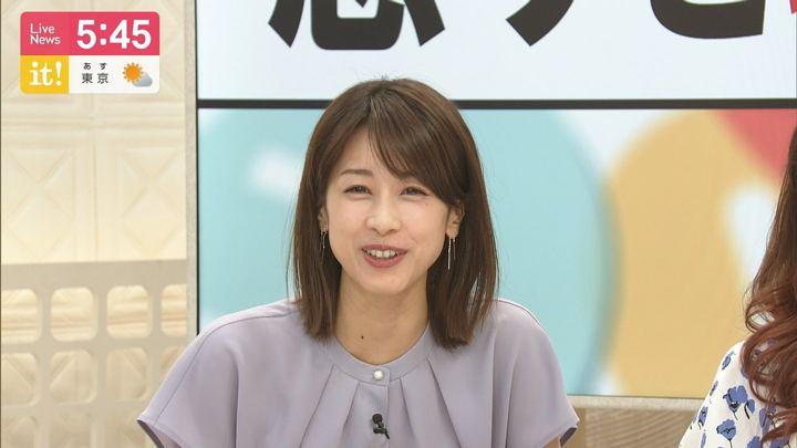 2019年06月03日加藤綾子の画像11枚目