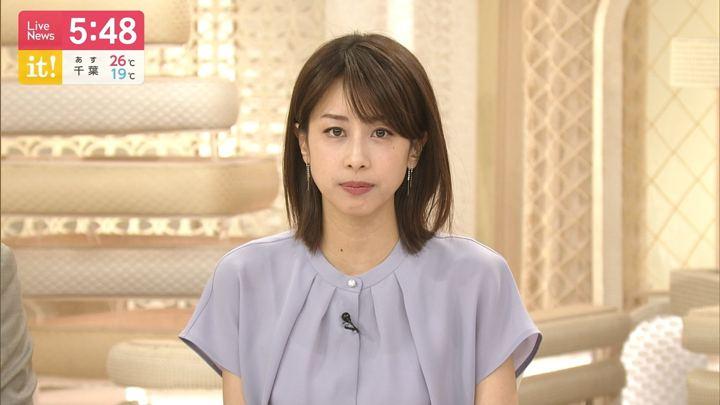 2019年06月03日加藤綾子の画像12枚目