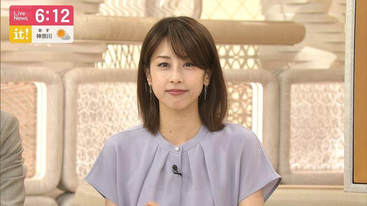 2019年06月03日加藤綾子の画像17枚目