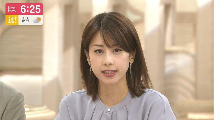 2019年06月03日加藤綾子の画像19枚目