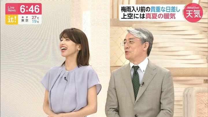2019年06月03日加藤綾子の画像21枚目