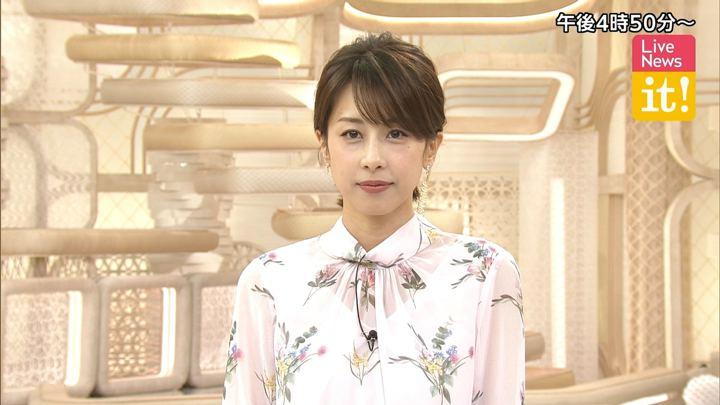 2019年06月04日加藤綾子の画像01枚目