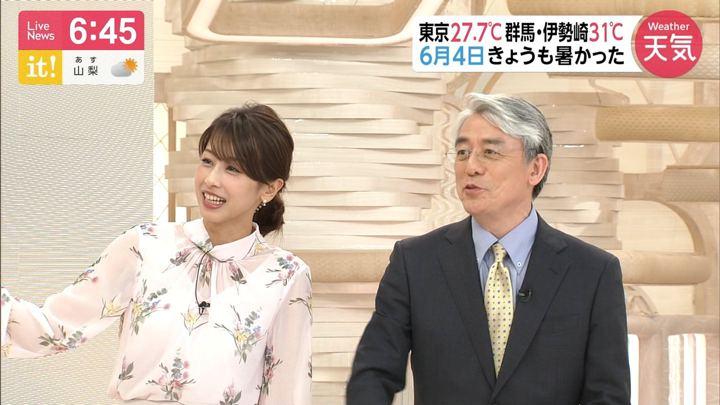 2019年06月04日加藤綾子の画像22枚目