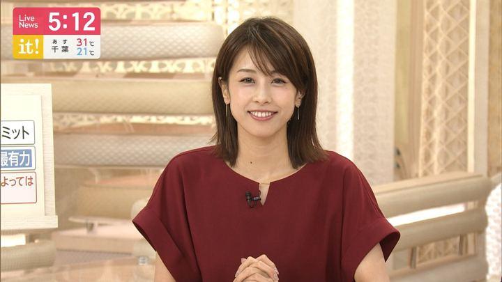 2019年06月05日加藤綾子の画像08枚目