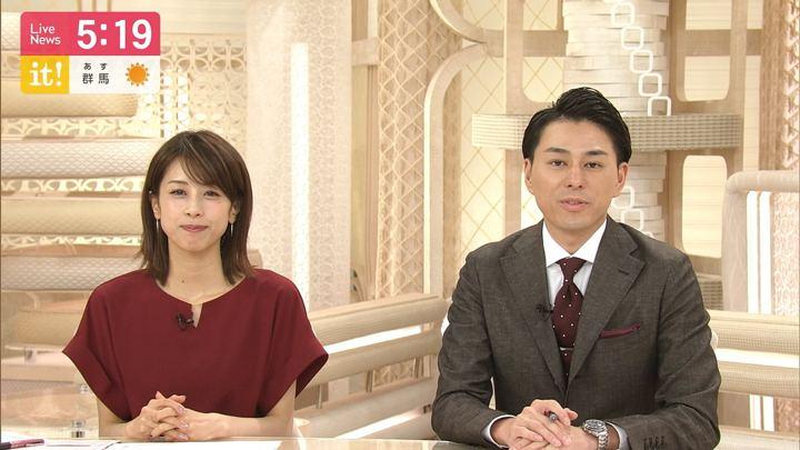 2019年06月05日加藤綾子の画像09枚目