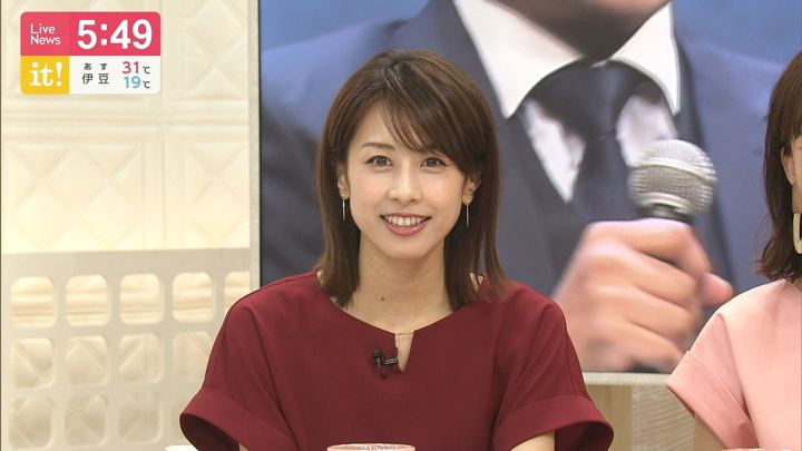 2019年06月05日加藤綾子の画像15枚目