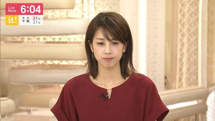 2019年06月05日加藤綾子の画像17枚目