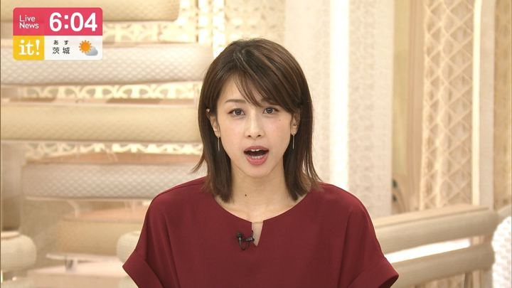 2019年06月05日加藤綾子の画像19枚目