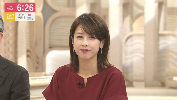 2019年06月05日加藤綾子の画像22枚目