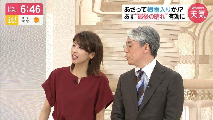 2019年06月05日加藤綾子の画像25枚目