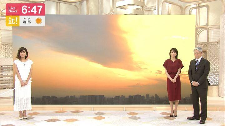 2019年06月05日加藤綾子の画像26枚目