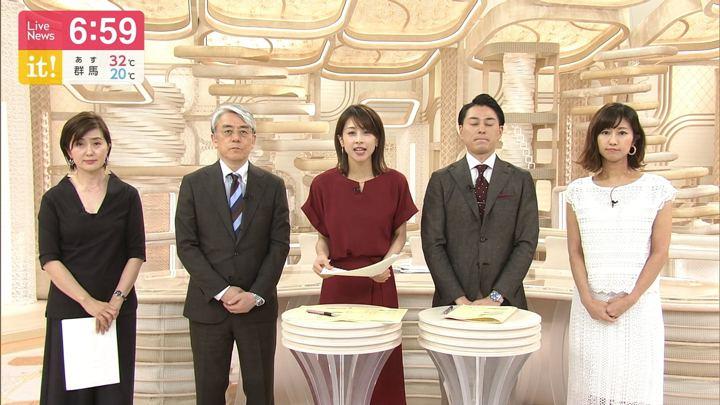 2019年06月05日加藤綾子の画像28枚目