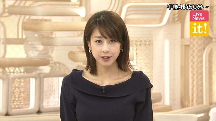 2019年06月06日加藤綾子の画像02枚目