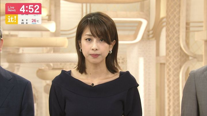 2019年06月06日加藤綾子の画像05枚目
